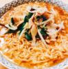 自宅で格安簡単サンラータン麺。インスタントラーメンにひと手間すぐできる!