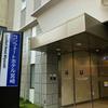 コンフォートホテル宮崎 宿泊記