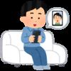 介護施設コロナ感染予防対策【18日よりオンライン面会が本格的に始まる!】