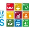 SDGsと化学物質過敏症