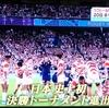 ラグビー日本代表、決勝トーナメント進出!
