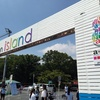 【樹里さん】2014/8/20 a-nation island RESORT PARK[resort stage]13:30〜14:00