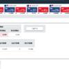 兼業 FX#030 CAD/JPY 2019/06/22