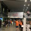 iOSDC Japan 2019 前夜祭に参加してきたよ #iosdc