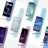 auが、2018年夏モデル、Xperia XZ2 Premium、GalaxyS9+、Huawei P20 liteなど発表。5月18日から順次発売。発売日など
