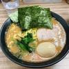 横浜家系ラーメン『武蔵家』の半熟玉子ラーメン中盛り食べてきた🍜