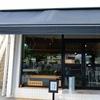 沖縄市にある「KRAMP COFFEE STORE」はオススメです。