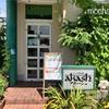 【兵庫県西宮市】大きなナンが美味しいインド料理「アカーシュ」・ホリーズカフェ