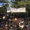 混雑必至!名古屋人の初詣の定番!熱田神宮!