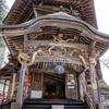 唯一無二の個性的な建築。二重螺旋構造の重要文化財 会津若松さざえ堂に行ってきました!