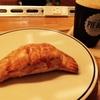 THE PIE HOLEのパイは朝から食べたい