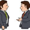 プロジェクトマネージャーとプロダクトマネージャーの役割の違い|ミッション、業務内容、関わる人、意識すべき事