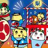 ふなっしーランド大阪梅田店4周年記念『Funassyiland osaka umeda 4th ANNIVERSARY』開催!