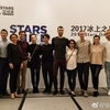 Stars On Ice 北京公演