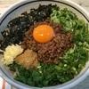 初挑戦!!台湾まぜそばを食べに鹿児島市荒田の「麺屋はる」に行ってきたよ