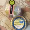 プレシア:狭山茶TEAパフェ・ブルーハワイ風ゼリーライチ味・さわやか瀬戸内レモンケーキ・白桃パルフェ