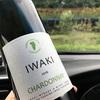 福島の土と水、風と光で育つ「いわきワイナリー」の夢ワイン
