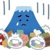 月辞書1/チリが積もれば粗大ゴミ
