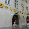 『ツォイクハウスケラー(Zeughauskeller)』- スイス / チューリッヒ