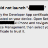 "【Xcode】Could not launch ""アプリ名""と出る場合"