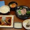 【伊豆旅行】食べ損ねた金目鯛を食べに伊豆の城ヶ崎に行く【その2】