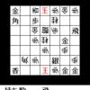 詰将棋迷路:問題25
