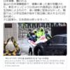 日本領事、襲われる 釜山の日本領事館前 2021年6月3日
