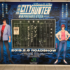 新宿駅にあの伝言板が出現!!