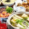 【オススメ5店】祇園・先斗町(京都)にあるうなぎが人気のお店