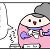 【4コマ】お皿洗うから弁当箱出してね【弁当などない】