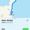 石垣島旅行、食べたものまとめ