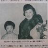 第10章 全日本フィギュアスケート選手権