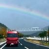 11/11高島市 おにゅう峠 山神神社