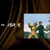 """河崎実監督 ロング・インタヴュー """"『ギララの逆襲』顛末記。あるいは怪獣映画への異常な愛情。""""(2009)(3)"""