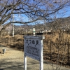 【撮影スポット】旧勝沼駅ホーム跡で、E353系・E257系・211系を撮影。