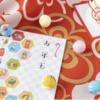 【イベント】「お年玉」の風習はどういう意味なの?日本だけ?