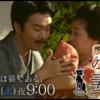 夏目漱石の妻 2話のあらすじと感想「我が輩は猫である」