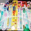 【写真で徹底比較!】こども用歯ブラシ7種類!1歳2歳3歳の乳歯の歯磨き!(親の仕上げ磨き編)