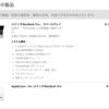 MacBookPro 2017 13インチを24回払い分割金利0%で買ってみた!まさかの発送遅延。