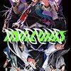 スタイルウォーズ次第に興奮――ヒプノシスマイク-Division Rap Battle- 6th LIVE ≪2nd D.R.B≫ 2nd Battle -Bad Ass Temple VS 麻天狼-感想