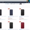 Amazon Apple純正 iPhoneケースの取り扱いを開始