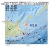 2016年11月30日 00時15分 国後島付近でM3.0の地震