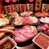 【オススメ5店】天王寺(大阪)にある串カツ が人気のお店