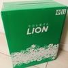 「今日を愛する。」家庭用品の大手|ライオン(4912)から株主優待品と期末配当金を頂きました!