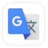 「Google翻訳」アプリがアップデートで、リアルタイムカメラ翻訳に対応!