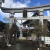 ハワイで初詣&チャイナタウン散策