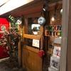 「ゴーヤーキッチン」~久留米市にある沖縄料理屋さんへ行きました