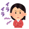 「抑肝散」の効果と副作用