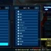 fate/extella link  レビュー日記3 マルチ100勝記念