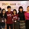 IDFC2019第一回 なんで、IDFC?
